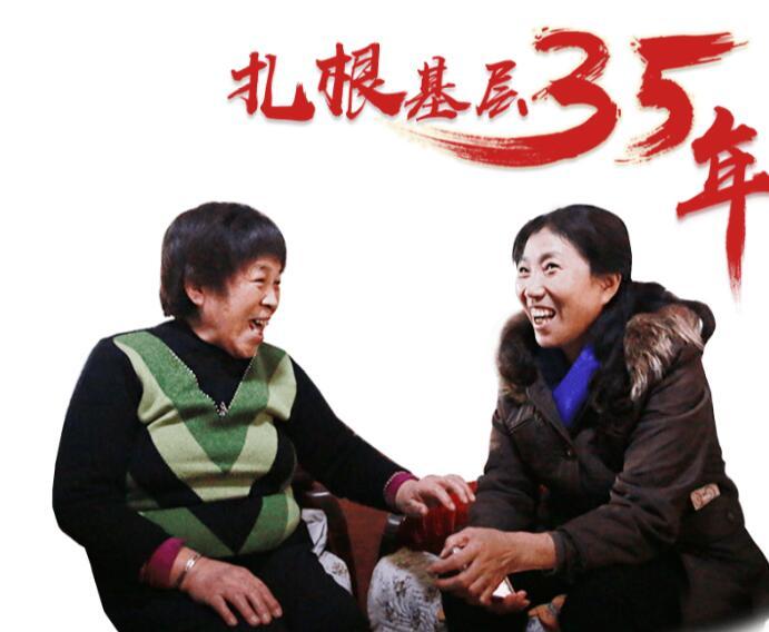 """天桥区""""小巷总理""""田象霞 婆婆妈妈的事业筑成大大社区梦"""