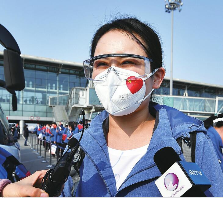【致敬新时代最可爱的人】齐鲁医院援湖北医疗队返回济南 他们完美演绎了爱情最美的模样