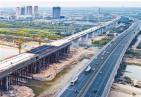 重点工程银西高铁渭河特大桥四线桥合龙 为年底通车打下基础