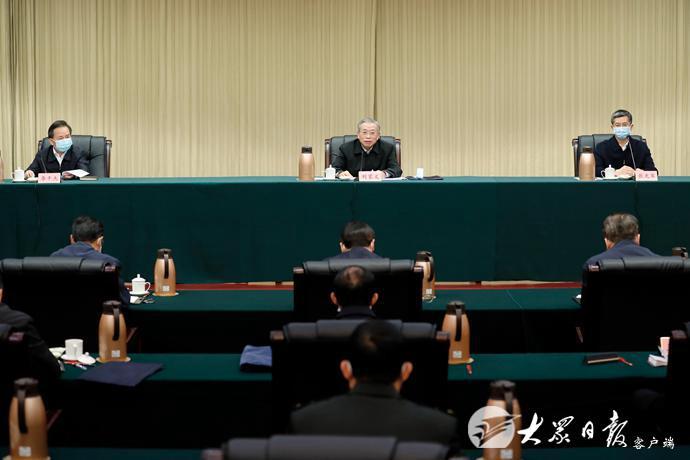 省委常委会召开扩大会议 宣布中共中央关于山东省领导同志调整的决定