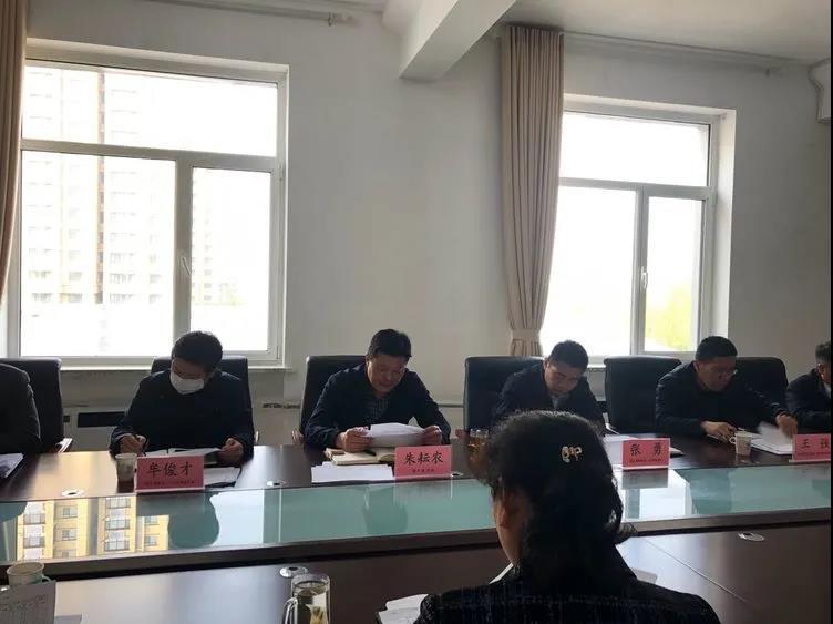 彩石街道召开经济社会发展考核总结部署会