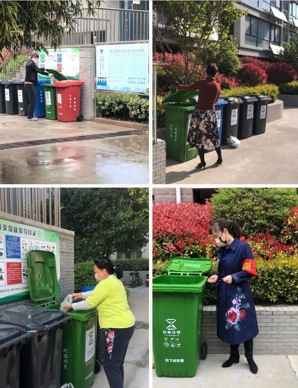 龙洞街道:垃圾分类引领低碳生活新时尚