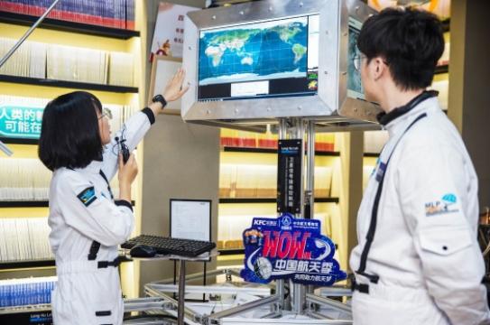 "Hello 2040,济南肯德基开启""宇宙直播""——肯德基携手中华航天博物馆推出WOW桶中国航天季"