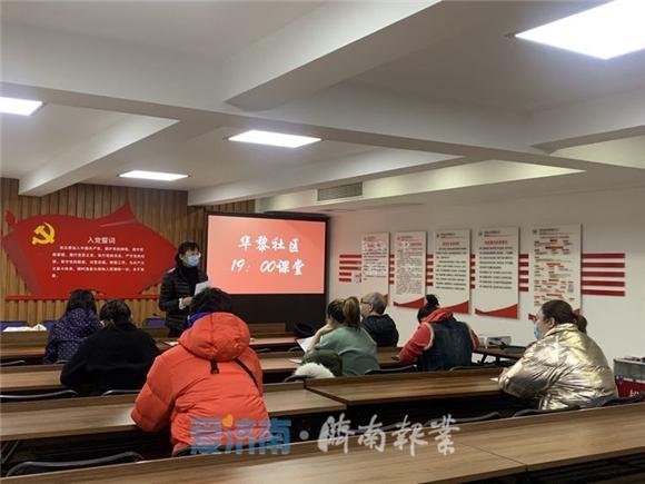 """北坦街道:党员分类管理""""新探索"""",助力基层党建""""新发展"""""""