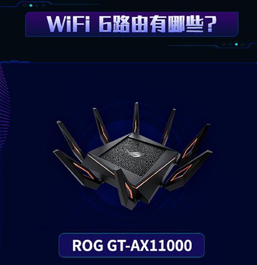 入门款iPhone SE都支持WiFi6了,你准备好了吗?