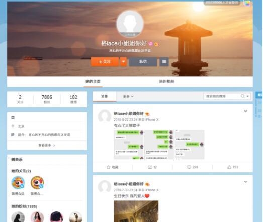 http://www.weixinrensheng.com/sifanghua/1846068.html