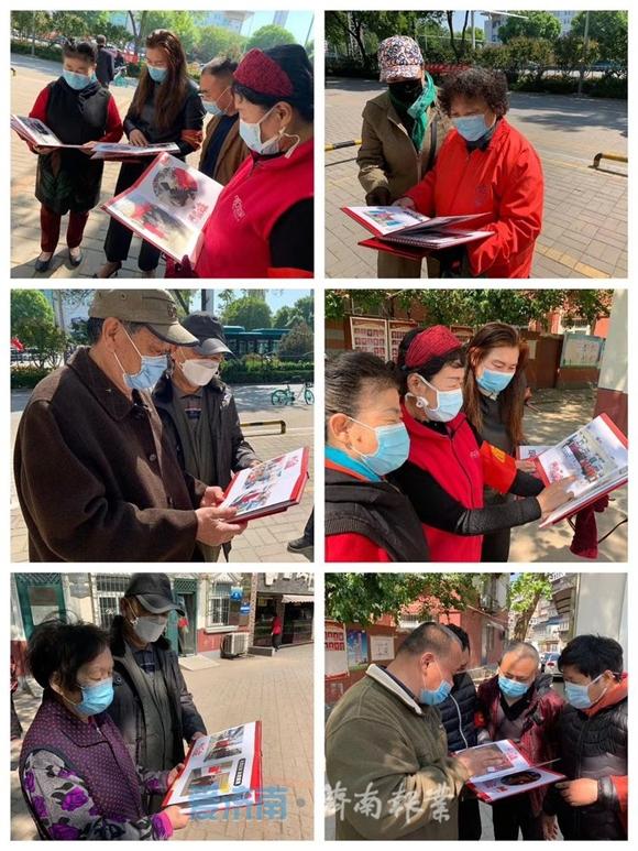 一份春天的礼物,致敬逆行的你:北村街道为社区抗疫网格员颁发荣誉证书