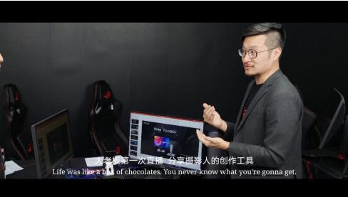 华硕大BOSS直播首秀,现场揭秘华硕创艺国度PA248QV新品专业显示器