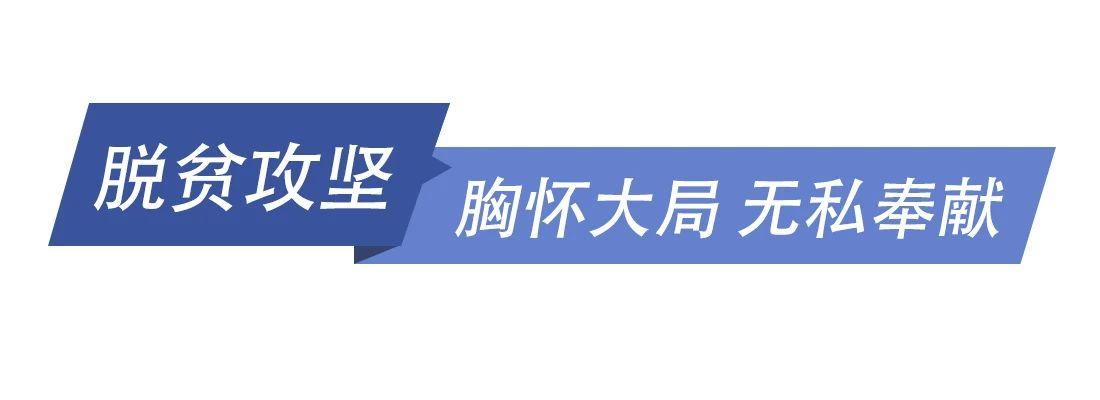 """战""""疫""""中,习近平强调这样的中国精神"""