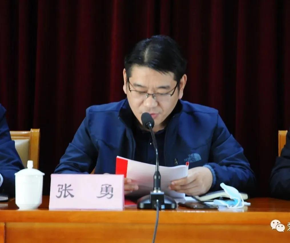 勇创唐王加速度 唐王街道召开经济社会发展推进大会