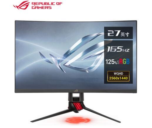高刷新+曲面屏,华硕新品XG27WQ电竞显示器尊享极致沉浸感