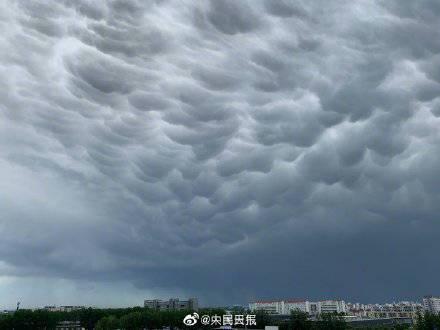 【美如画】北京现乳状云 乳状云