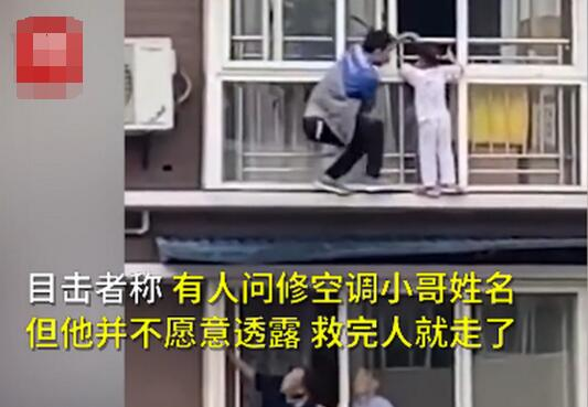 爬楼救人小哥回应救下悬空6楼女童被奖励一套房产说了什么?