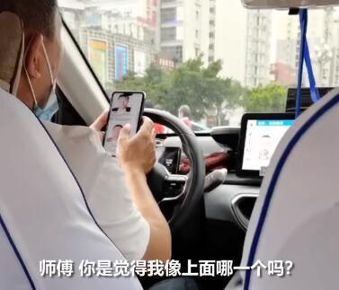 出租车司机兼职赏金猎人