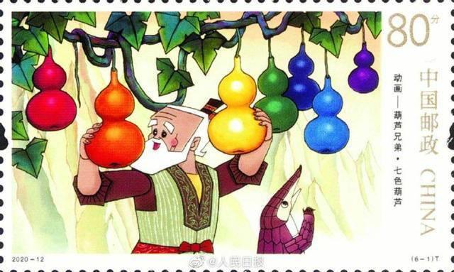 六一葫芦兄弟邮票发行 一共发行多少套?有哪些图案?面值多少?在哪买?