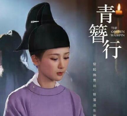 杨紫回应青簪行争议说了什么?杨紫、吴亦凡青簪行什么时候开播?