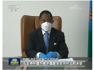 多国人士:涉港国安立法是中国内政 支持中国维护国家安全