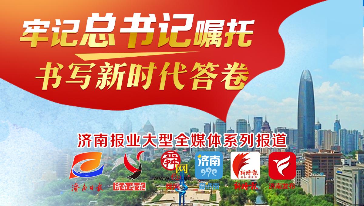 http://www.jinanjianbanzhewan.com/qichexiaofei/52494.html