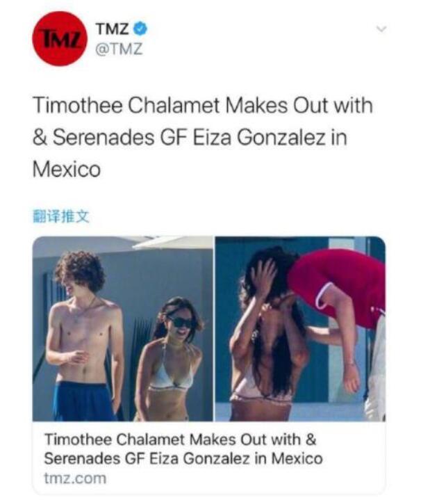 甜茶新恋情曝光 甜茶和30岁演员Eiza Gonzalez度假被拍