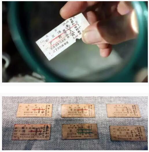 铁博史话丨硬板火车票是如何制作的?