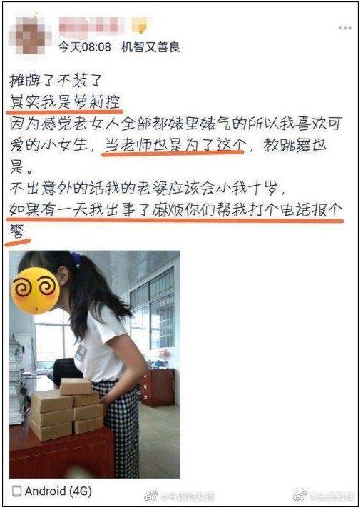 http://www.hunanpp.com/wenhuayichan/155279.html