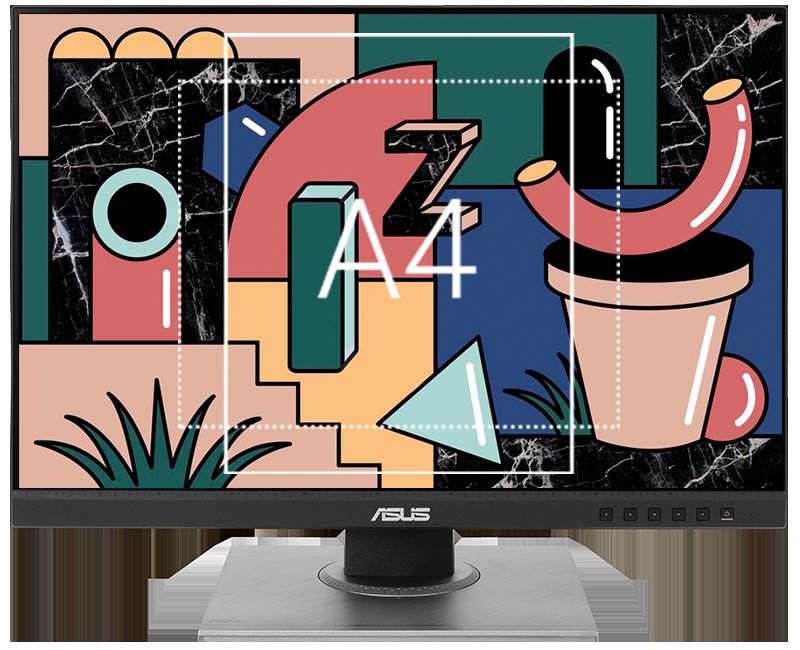 华硕ProArt PA248QV,专业显示器让假期更多彩