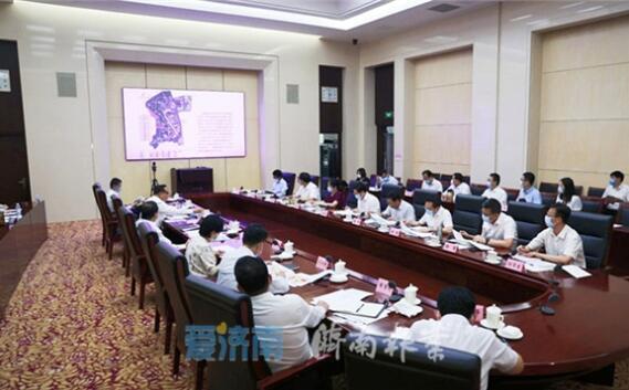 济南国际医学科学中心暨国家健康医疗大数据北方中心项目推进会举行
