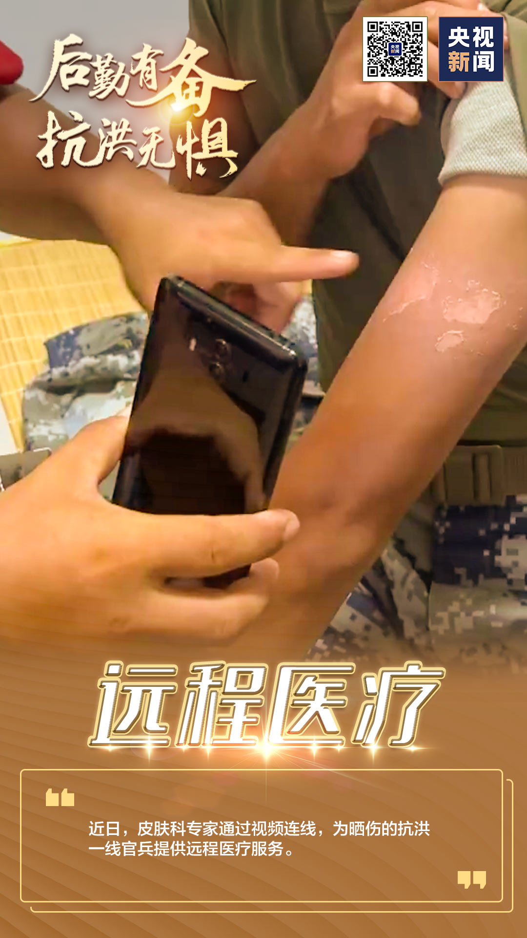 在线视频35saocom_65sao cσm手机观看_65saocnm