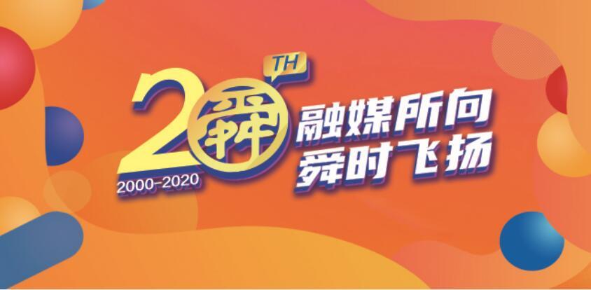 """你的梦想""""泉""""知道!2020助学湘西行动邀您共圆""""微心愿"""""""