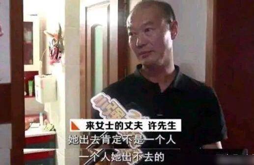 不寒而栗!杭州失踪女子遇害 丈
