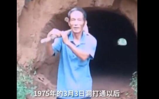 当代愚公!69岁老人挖86米隧道维护45年 因为这条隧道整整省了3公里山路