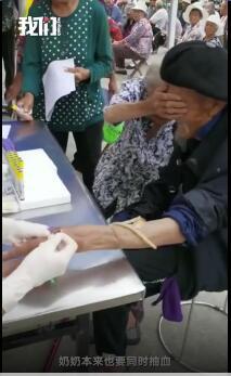 老伴咱不怕!98岁爷爷抽血100岁奶奶帮捂眼睛 满满爱的模样!