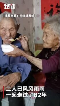 98岁爷爷抽血100岁奶奶帮捂眼睛什么情况?终于真相了,原来是这样!
