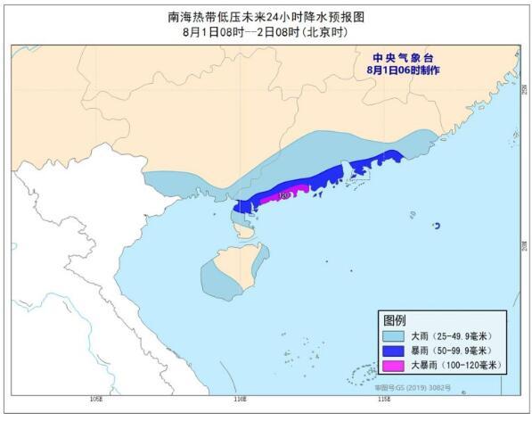 中央气象台:今年第3号台风可能在南海形成并登陆海南岛