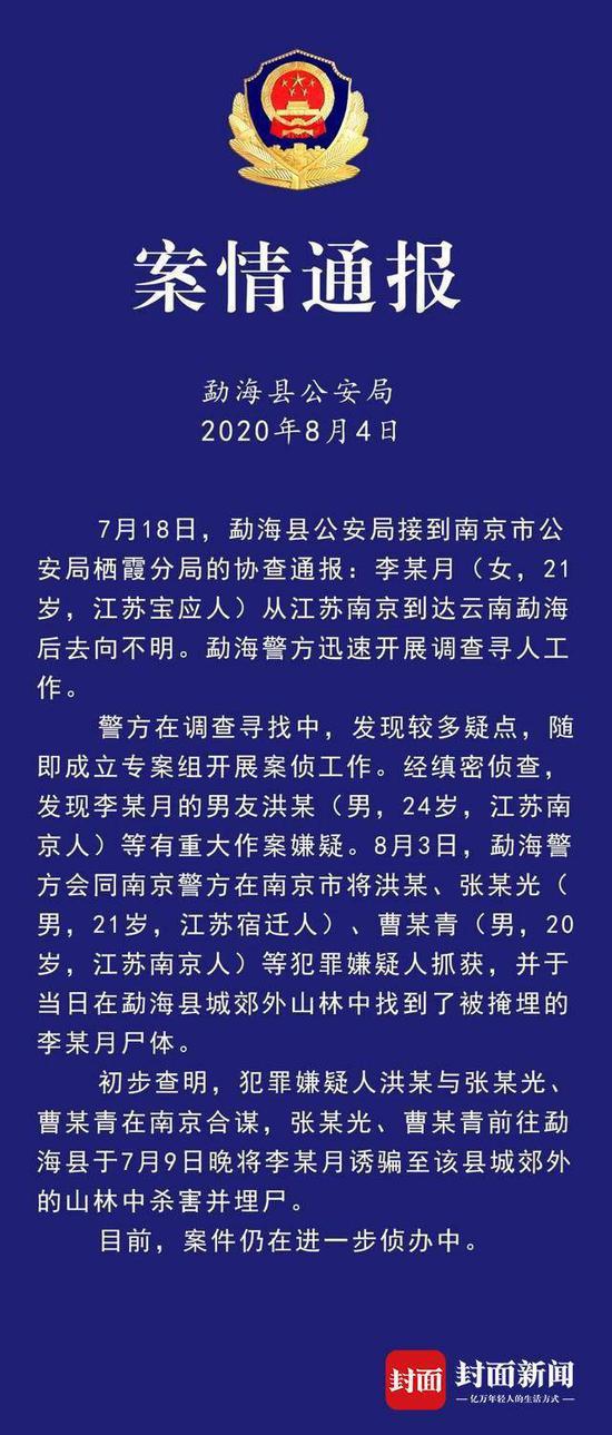 http://www.mogeblog.com/chuangyegushi/2673996.html