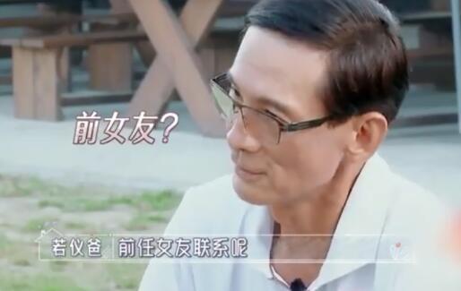 【在线吃瓜】林志颖林心如有联系上热搜 林妈妈一直以为是谣言陈爸爸的回应亮了