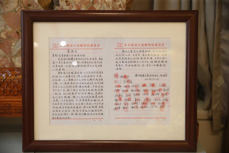 石瓮峪村代表参观鲁能泰山足球俱乐部并赠送纪念品表达谢意