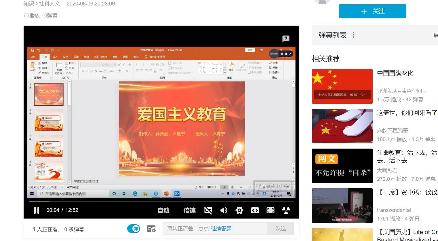 济南日报报业集团驻村第一书记: