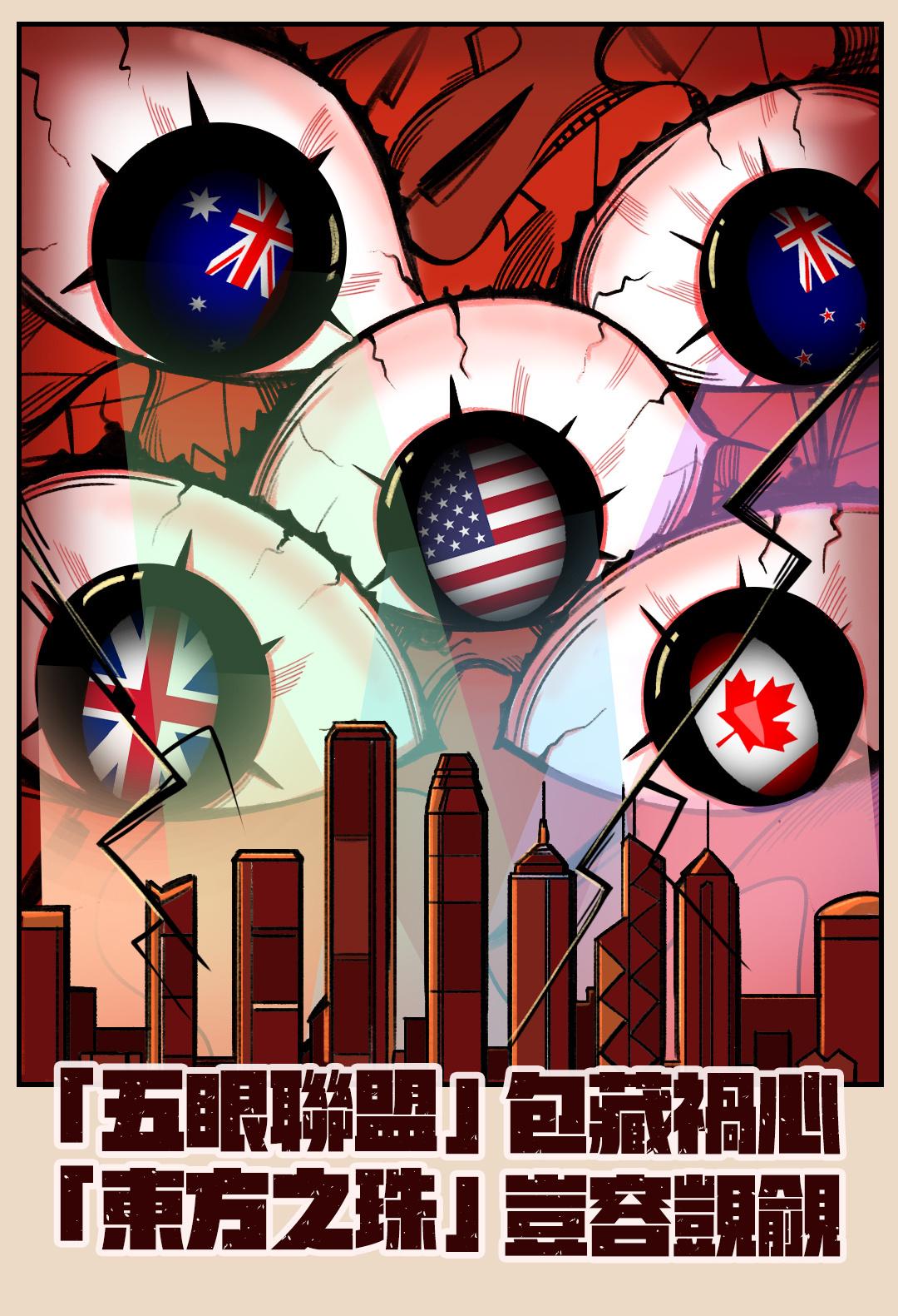 香港行不行,不是美国说了算