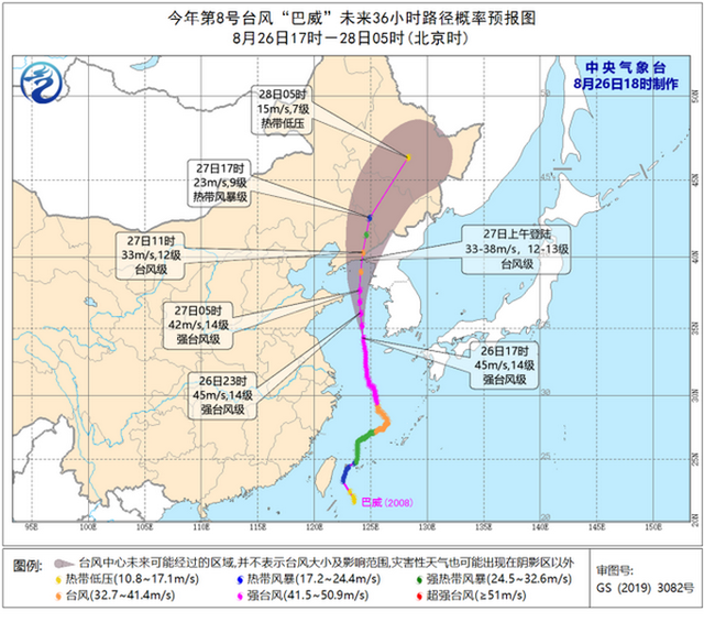 【台风路径实时发布系统】台风巴威登陆朝鲜 影响中国东北