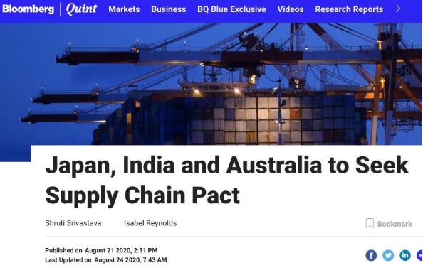 欧洲头条丨如果供应链被挖走,我们该不该瑟瑟发抖?