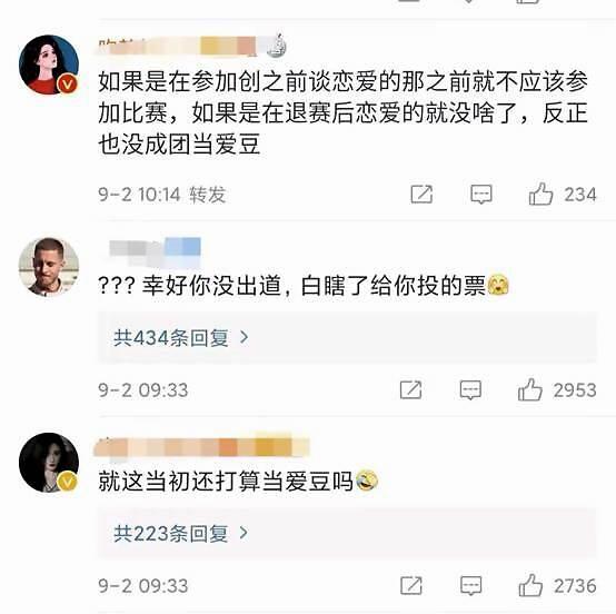 姜贞羽方否认恋情什么情况?被疑性取向她说了什么?
