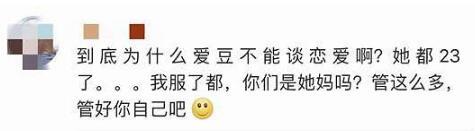 姜贞羽方否认恋情是怎么回事?姜贞羽是谁?本尊回应说了什么?