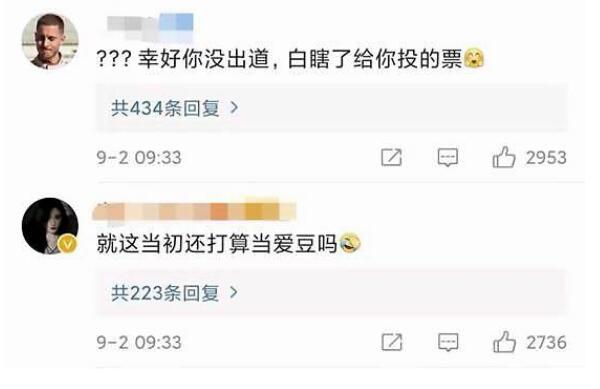正面回应来了!姜贞羽方否认恋情公司发布声明 网友:拉倒吧你!