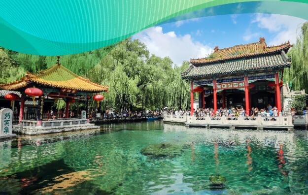 第八届济南国际泉水节来啦!这些游玩攻略请收好