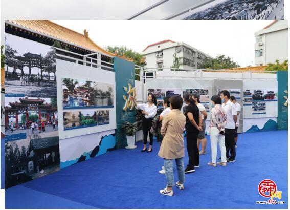泉水节|老济南图片展引市民围观——老照片讲出保泉故事
