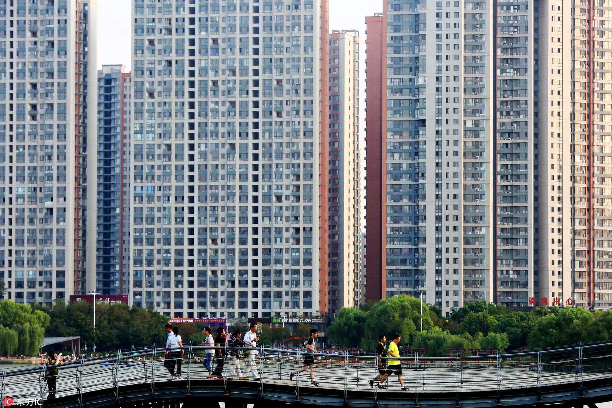 推進住房租賃市場穩健發展