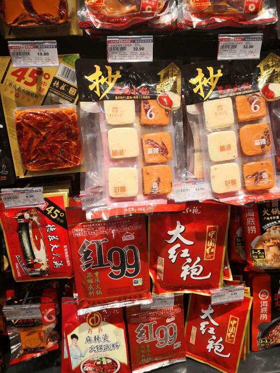 """消费扶贫展销人气旺效果好 超市里的重庆湘西产品""""生意火"""""""