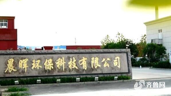 菏泽成武县把专家队请来小县城 一个项目增收9000万元