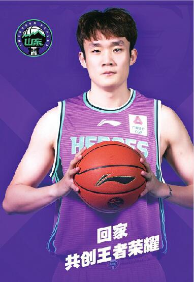 """山东西王男篮新赛季国内球员阵容敲定 丁彦雨航立下""""军令状"""""""